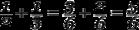 \frac{1}{2} + \frac{1}{3} = \frac{3}{6} + \frac{2}{6} = \frac{5}{6}